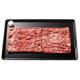 近江牛 すき焼用 肩・肩ロース 計400g SW010-447 食品・調味料 お肉 牛肉 au WALLET Market