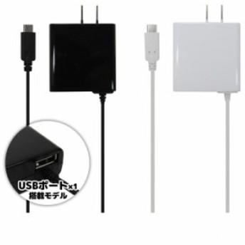 ニンテンドースイッチ 充電器 (ACアダプター) 1.5m USB Type-Cコネクタ搭載2.4A出力のAC充電器 USBポート搭載モデル オズマ ACU-10C24