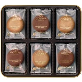 [ゴディバ]クッキーアソートメント GDC202