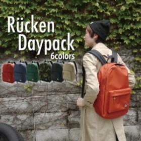 beacb8f76bed デイパック Daypack リュック バックパック シンプル 旅行 通学 通勤 カジュアル Rucken R001
