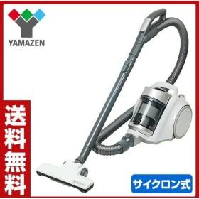 サイクロンクリーナー ZCA-201T(W) ホワイト 掃除機 置き型 キャニスター セルフクリーニング 紙パック不要 クリーナー サイクロン掃除機