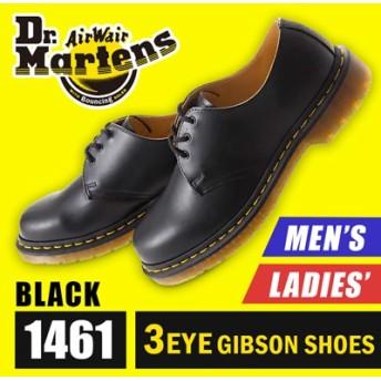【業界最安値挑戦】即日発送可能! ドクターマーチン Dr. Martens 1461 3EYE GIBSON SHOES 3ホール ギブソン BLACK #11838002
