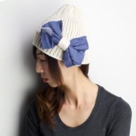 バラ色の帽子 デニムリボンリブキャップ レディース ニット帽 帽子 カジュアル Barairo no boushi 生成 ナチュラル