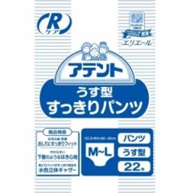 アテント Rケアうす型すっきりパンツ/763573 M~L 22枚×2袋 大王製紙 【介護用品】