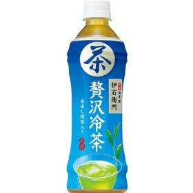 伊右衛門 贅沢冷茶 (500mL24本入)