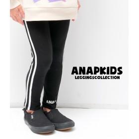 【セール開催中】ANAP KIDS(キッズ)サイドラインロゴレギンス