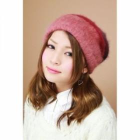 帽子 レディス レディース ニット帽 ボーダー アンゴラ ファー ニット 冬のカラーセレクト ピンク