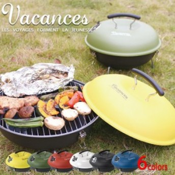 Vacances ラウンド BBQ&スモークコンロ バーベキューコンロ アウトドア キャンプ おしゃれ かわいい スパイス SFVD1701