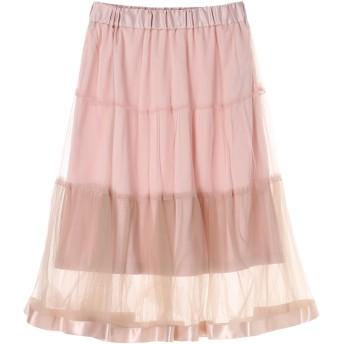 【6,000円(税込)以上のお買物で全国送料無料。】チュールティアードスカート
