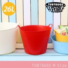 タブトラッグス TUBTRUGS M Size 26L【バケツ ゴミ箱 ダストボックス ランドリーバスケット キッチン 収納 北欧 テイスト カラフル POP