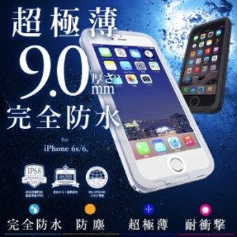 iPhone6s iPhone6 業界最薄最軽量クラスの完全防水アイフォンケース 薄い/軽い/防塵/耐衝撃 SLIM DIVER スリムダイバー LEPLUS LP-I6SWP