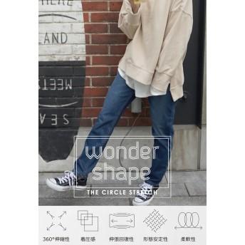 LIPSTAR WONDER-SHAPE-デニムテーパードパンツ その他 デニム,ネイビー
