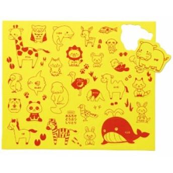 おふろでどうぶつしりとり 知育玩具 おもちゃ 室内 お風呂 遊び 学ぶ 学習 動物 アニマル かわいい アーテック 6857