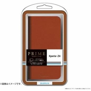 【値下】Xperia Z4 SO-03G エクスペリア ゼットフォー用ケース カバー ブックタイプPUレザーケース PRIME ブラウン LEPLUS LP-XPZ4LBR