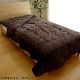 2枚合わせ毛布 『17フランIT』 ブラウン 約140×200cm 9808573