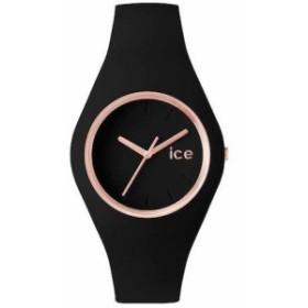 (アイスウォッチ) Ice-Watch 腕時計 ICE-GLAM ICE.GL.BRG.U.S.14 ユニセッ (未使用の新古品)