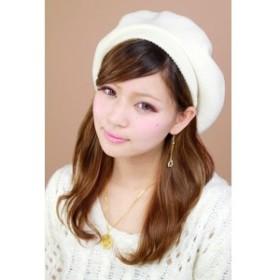 帽子 レディース レディス ベレー帽 バスクウール ベレー リブ使いがかぶりやすく ほどよいボリューム感 オフホワイト