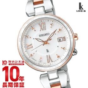 ルキア セイコー LUKIA SEIKO   レディース 腕時計 SSQV056