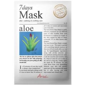 アリウル 7デイズシートマスク アロエ  20ml
