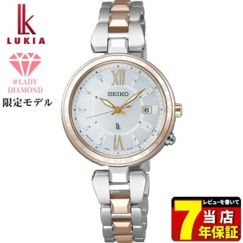 トートバッグ付 LUKIA ルキア SEIKO セイコー レディダイヤ 限定モデル ソーラー電波 SSQV060 レディース 腕時計 国内正規品 チタン