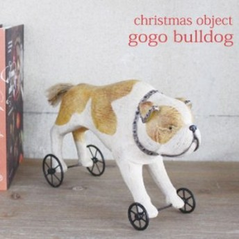 クリスマスオブジェ クリスマス装飾 クリスマスオブジェ ゴーゴーブルドッグ ブル 犬 いぬ オブジェ 置き物 クリスマス