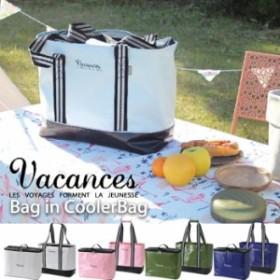 保冷バッグ 大型保冷バッグ クーラーバッグ 保冷トートバッグ 大容量 2Way バッグインクーラーバッグ 保冷バッグ&トートバッグ