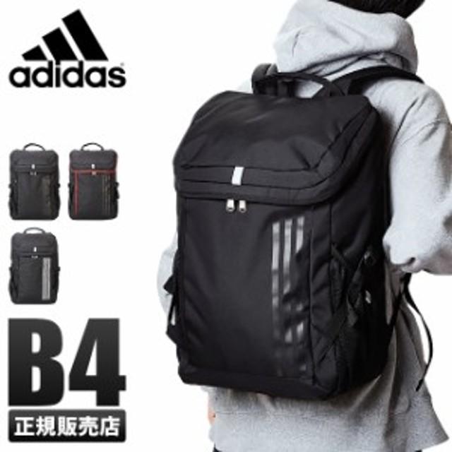 adidas アディダス リュックサック バネオ 26L 55871