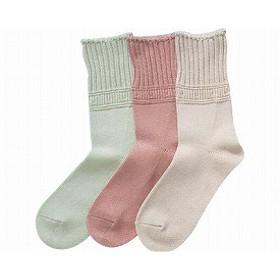 滑り止め 靴下  婦人ソックス HL803(綿混&抗菌防臭加工)  グンゼ 【滑り止め】【靴下】【介護用品】