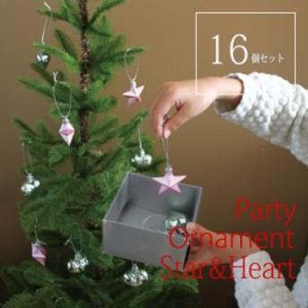 クリスマスオーナメント クリスマス装飾 ツリー装飾 クリスマスパーティーオーナメント スター ハート 16個セット STAR 星