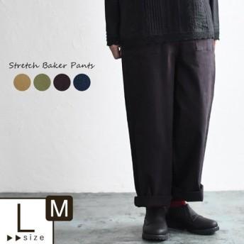 パンツ ストレッチツイル ストレッチデニム ベイカーパンツ 綿 コットン 春 秋 レディース 1920SS0201, x03,