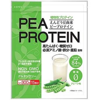 PEA PROTEIN えんどう豆由来ピープロテイン 300gピープロテイン