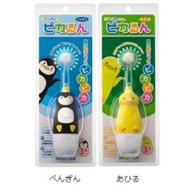 ピカるんぶるぶるはぶらし ペンギン