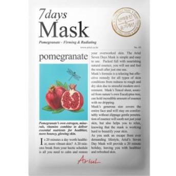 アリウル 7デイズシートマスク ザクロ 20ml