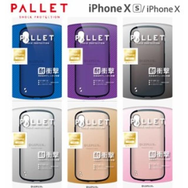 57c2ad09b3 iPhone XS iPhone X 対応 iPhoneXS iPhoneX 5.8インチモデル ケース カバー 耐衝撃 ハイブリットケース