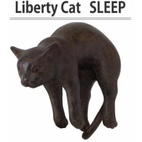 オブジェ 置物 装飾 リバティキャット SLEEP スリープ 猫 ねこ ネコ 置き物 ガーデン インテリア ディスプレイ どうぶつ 動物