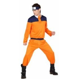 クリアストーン コスの極み オレンジジャージ
