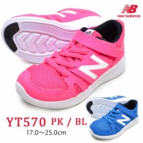 new balance ニューバランス YT570 PB WW PK BL BW キッズ ジュニア 子供靴 スニーカー ローカット 靴 マジックテープ