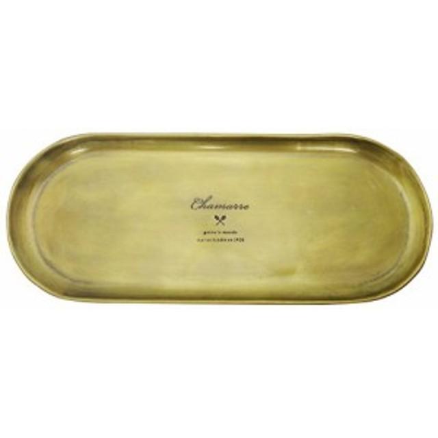 PL アンティーク調 トレー CHAMARRE トレイ オーバル アイアン製 ゴールド (中古品)