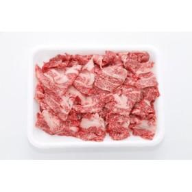 甲州鍋料理【紅梅や】A4、A5ランク限定「甲州牛」切り落とし〈500g〉