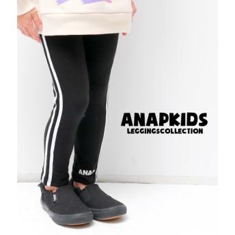 ANAP KIDS(キッズ)サイドラインロゴレギンス