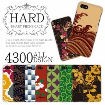 【ポイント15倍 送料無料】 iPhone ハードケース/カバー 各種アイフォンに対応 B2M 和柄 日本 渋い APPLE-JP-V08