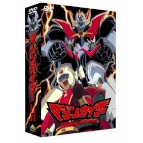 EMOTION the Best マジンカイザー complete collection [DVD](中古品)