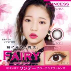 Sincere FAIRY フェアリー 度無し 1Day ワンデー プリンセスピンク 10枚入 シンシア 399000696