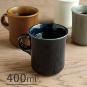 KINTO キントー SCS マグ 400ml【コップ カップ マグ マグカップ 400mlコーヒー 珈琲 お茶 ティー シンプル 磁器 日本製 日本 ギフト 白
