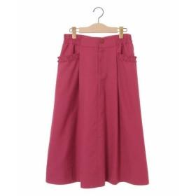 Jocomomola / ホコモモラ カラーフレアスカート