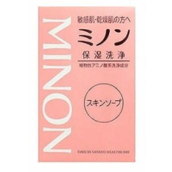 【1個まで送料250円(定形外郵便)】ミノン スキンソープ(80g)