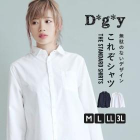 シャツ ブラウス レディース 無地 白シャツ 長袖 綿100% コットン 羽織り 大きいサイズ ゆったり 大きめ シンプル トップス