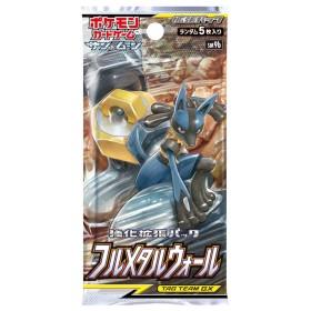 ポケモンカードゲーム サン&ムーン 強化拡張パック「フルメタルウォール」