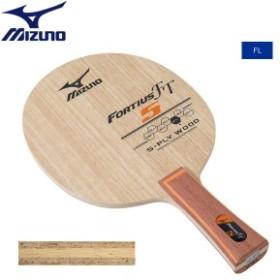 【ミズノ】mizuno FORTIUS FT5 【83GTT60554】卓球 ラケット イクイップメント 18SS