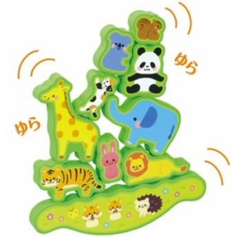 ゆらゆら!どうぶつタワー アニマル 動物 玩具 おもちゃ 積む 揺れる バランス 遊び 学ぶ 子供 アーテック 6854